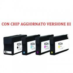 CARTUCCIA COMPATIBILE HP 933 XL YELLOW